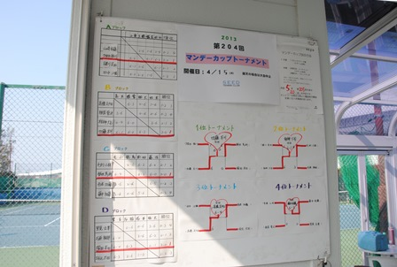DSC_0016-450.jpg