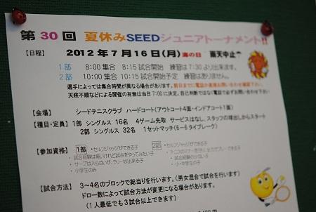 DSC_0021-450.jpg