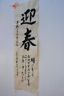 DSC_0024-300.jpg