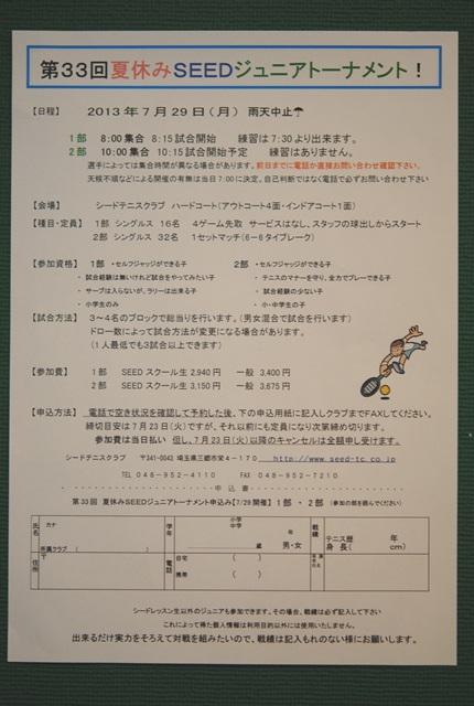 DSC_0043-600.jpg