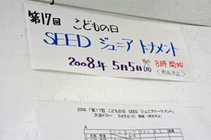 DSC_0051-300.jpg