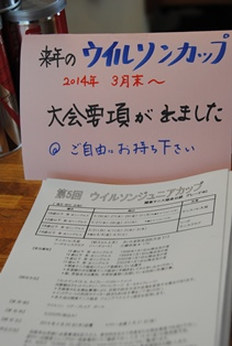 DSC_0052-300.jpg