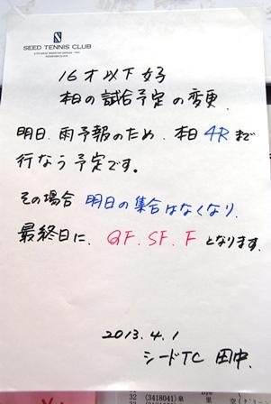 DSC_0077-400.jpg
