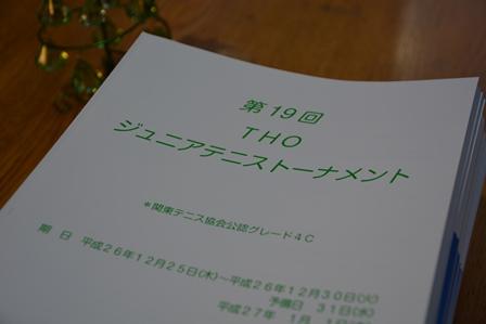 DSC_4956-450.jpg