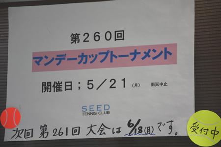 DSC_7573-450.jpg