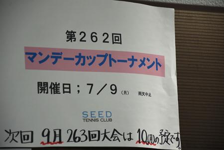 DSC_7724-450.jpg