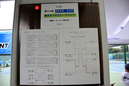 DSC_8283-450.jpg