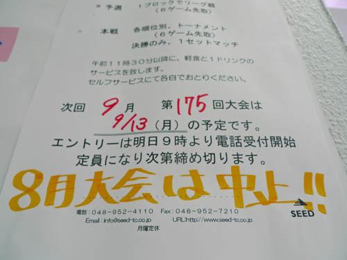 P1020195-500.jpg