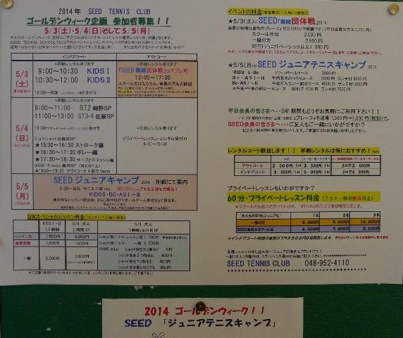 P1150072-600.jpg