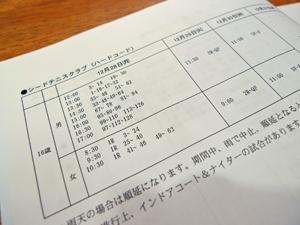 P1160750-300.jpg